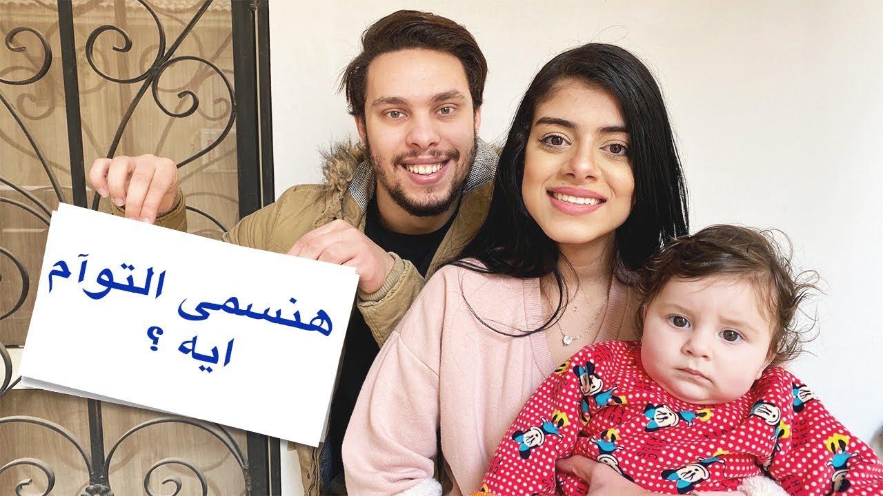 """""""دي مش قله اصل مني لكن ده الصح"""".. زينب زوجة اليوتيوبر أحمد حسن: قررت أطلق"""