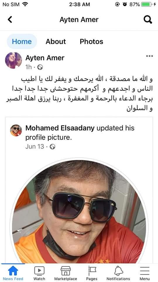 من هو محمد السعدني ويكيبيديا وهل مات فعلاً ؟ 1