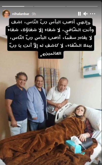نهال عنبر علي فراش المرض وتفاصيل حالتها الصحية - إتفرج