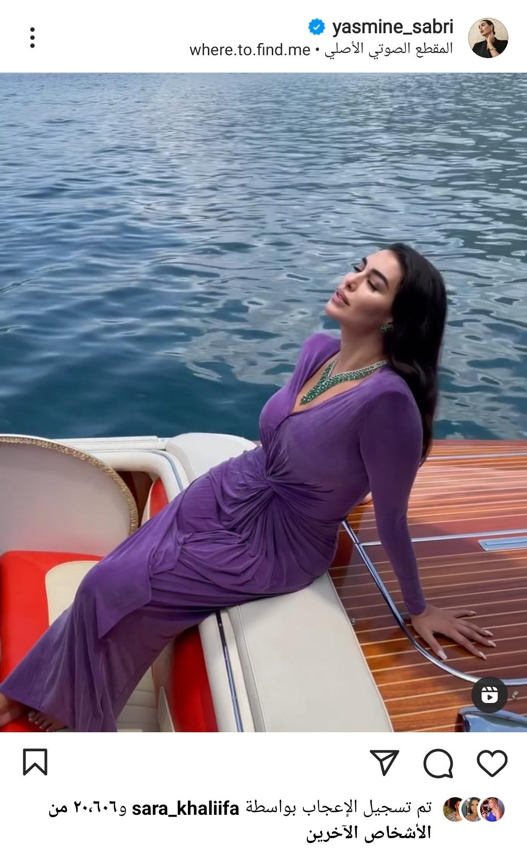 ياسمين صبري بإطلالة مثيرة في عرض البحر - إتفرج