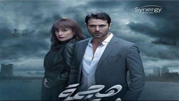 صورة مسلسل هجمة مرتدة الحلقة 10.. شبح المخابرات العامة المصرية يظهر