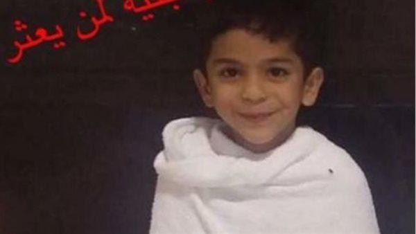 صورة مليون جنيه مكافأة لمن يعثر على عبد الرحمن.. تفاصيل