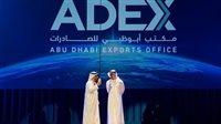 اقتصاد الإمارات- أبوظبي للصادرات توقع اتفاقيتين تعاون لتعزيز تواجد المصدرين في أفريقيا