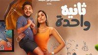طارق الشناوي : فيلم ديدو مفتعل .. و ثانية واحدة ثقيل الظل