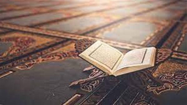 صورة غنيمة للمسلم.. فضل قراءة هذه الآية بعد كل صلاة وقبل النوم