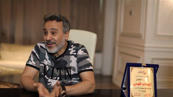 إيهاب فهمي يكشف مفاجأة صادمة في مسلسل ولاد ناس.. فيديو