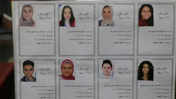صورة ننشر أسماء أوائل الشهادة الإعدادية بمحافظة القاهرة ..صور