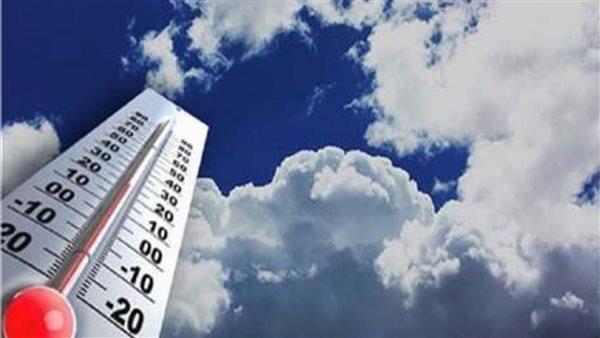صورة درجات الحرارة اليوم الأحد 20 – 6