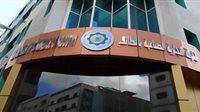 اقتصاد السعودية-غرفة الطائف توقع مذكرة تفاهم مع التدريب التقني والمهني بمنطقة مكة المكرمة