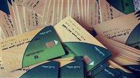 خطوة بخطوة.. نقل بطاقة التموين من محافظة إلى أخرى عبر بوابة مصر الرقمية
