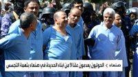 """مشهد يدمي القلب.. ميليشيا الحوثي تعدم 9 يمنيين بينهم طفل بـ """"ميدان التحرير"""""""
