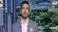 صورة محمد جاد : الفترة المقبلة ستشهد مشاركة واسعة من المصريين بالخارج في مبادرة حياة كريمة | فيديو