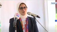 صورة بث مباشر.. فعاليات افتتاح المركز الطبي المصري فى أوغتدا